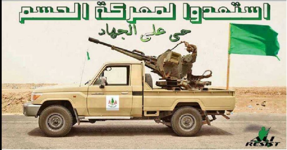 Resistance for the Great Jamahiriya