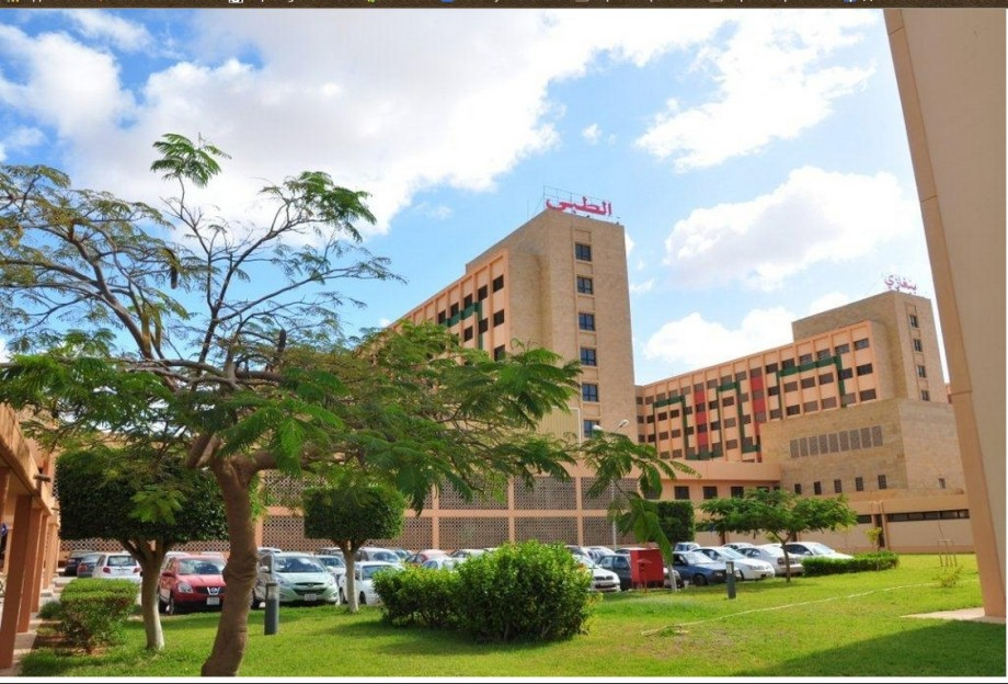 Benghazi Medical Center