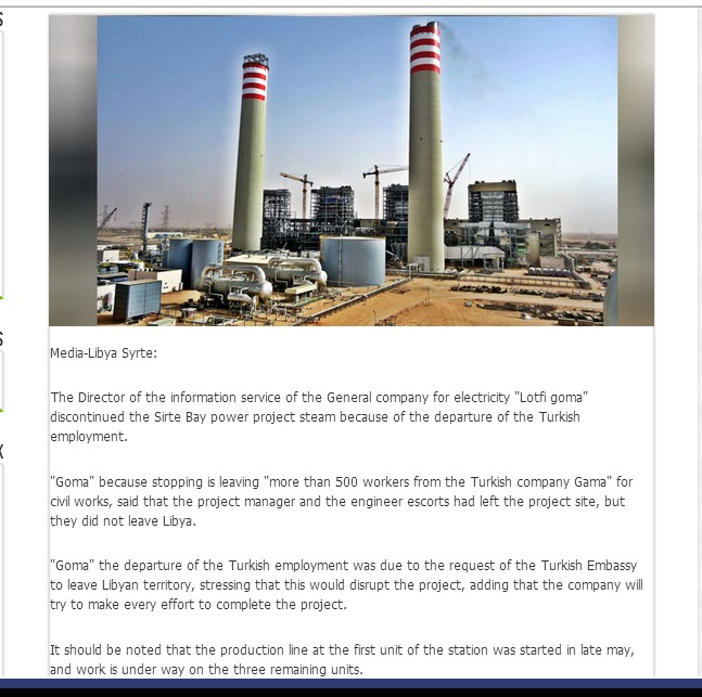 Gulf of Sidra power plant