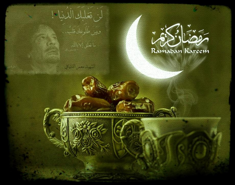 Holy Ramadan 3