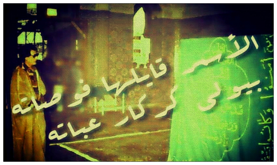 Mu at shrine of Sheikh Asmar Brown Fatouri