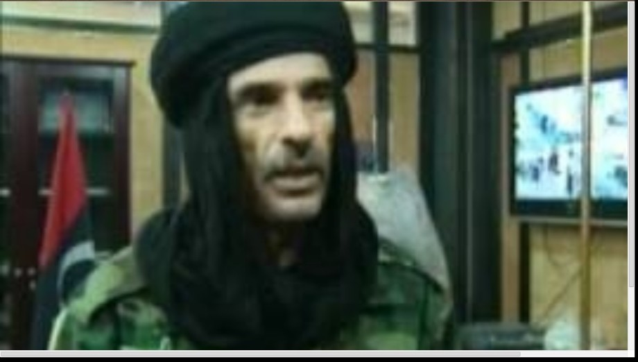 Mukhtar Fernana Andar Green, 2