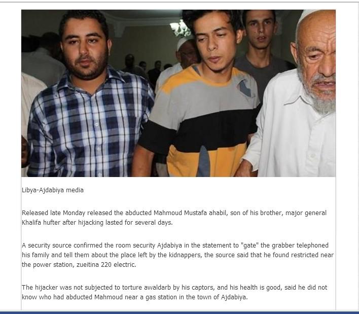 Release of Hftar's nephew in AJDABIYA