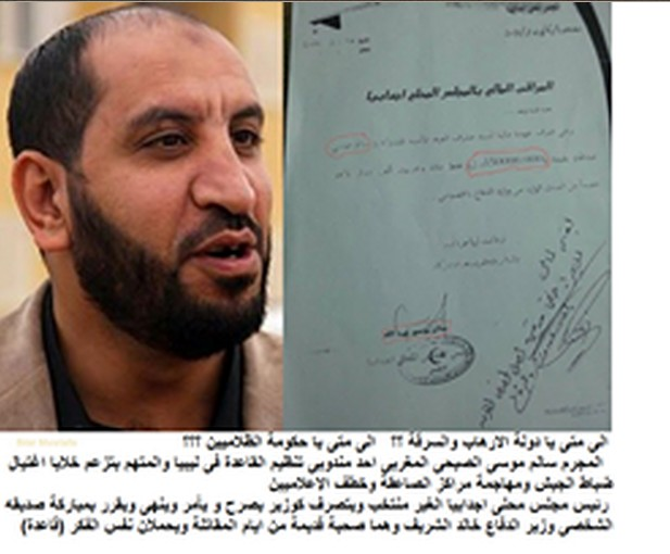 Salem Al Subhi Moroccan - head of the local council and a member of the group Ajdabiya fighter