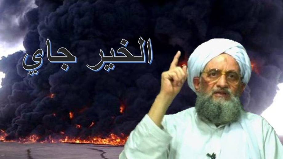 the call of Al Zawahiri for all SALAFI to come to Libya and join their terrorist Islamic Army under Abdul Hakim Belhadj, their Universal leader