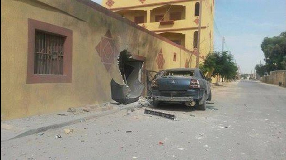 Airport Road, Tripoli 2