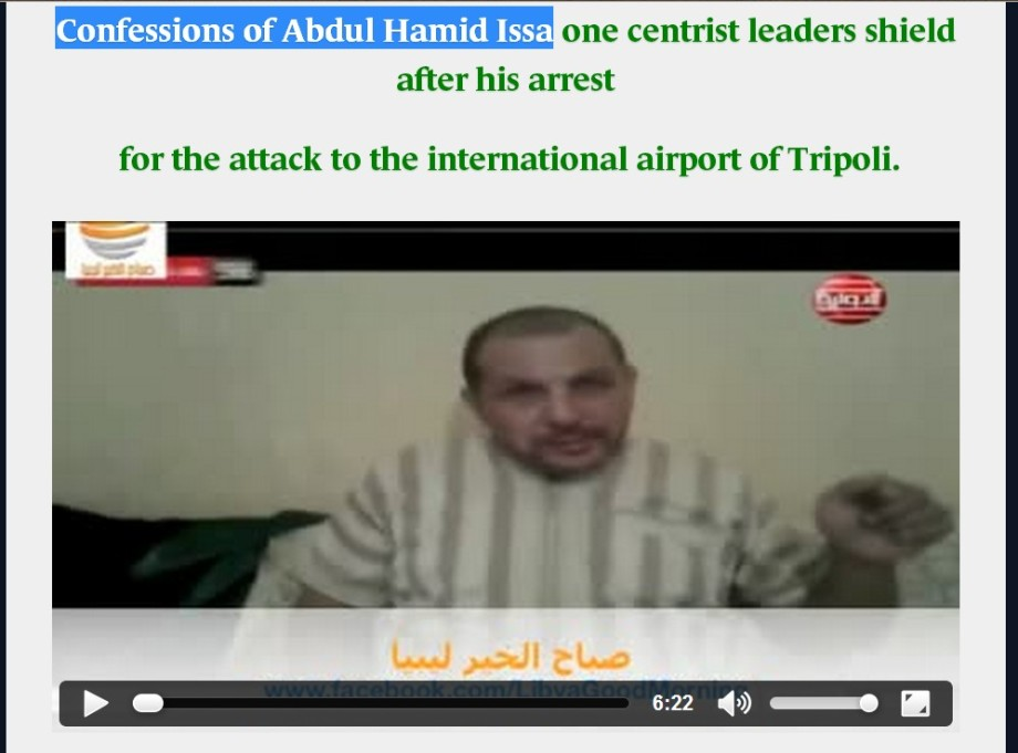Confessions of Abdul Hamid Issa