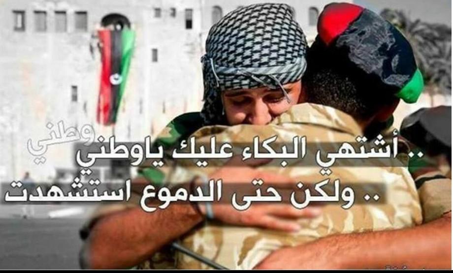Libya's rebels