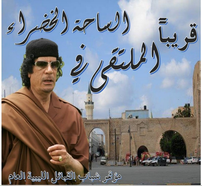 Mu brings holiness over Tripoli