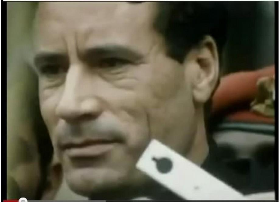 Mu interview in France 1973