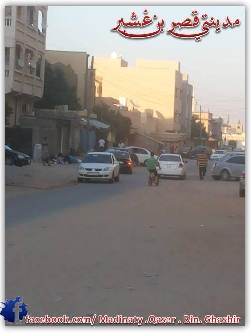 Qasr BIN GHASHIR, TRIPOLI, 2