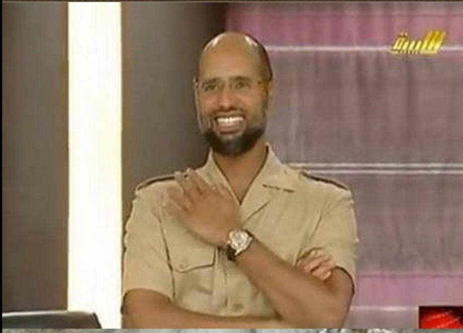 Saif military