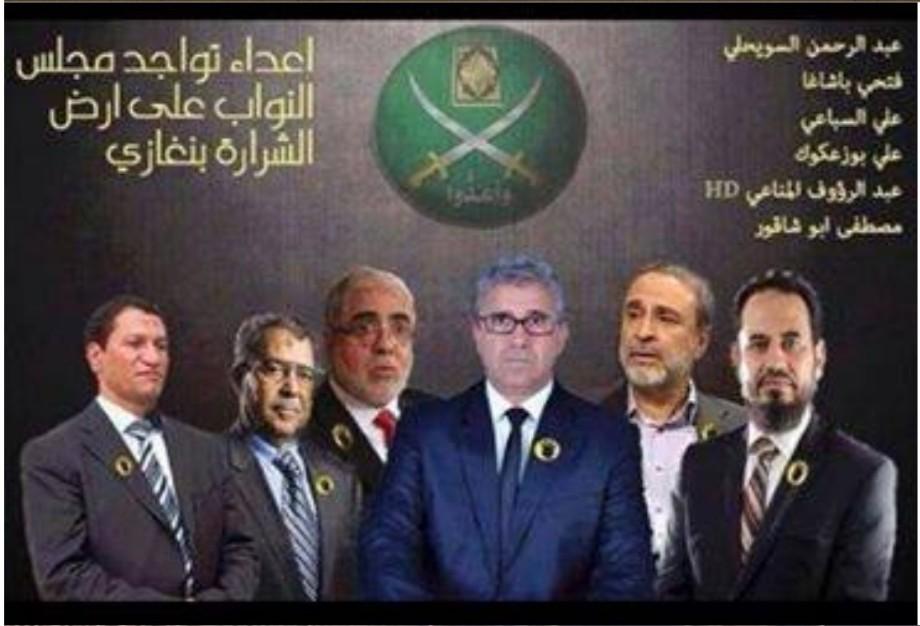 The 'Muslim' Brotherhood