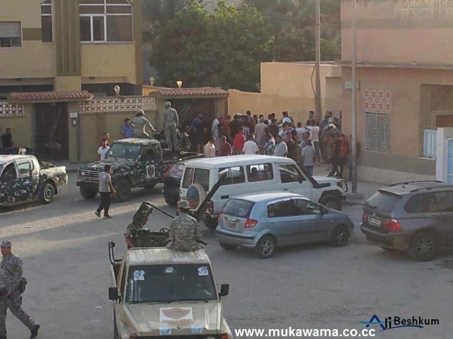 Tripoli Abu Salim 'Security' headquarters