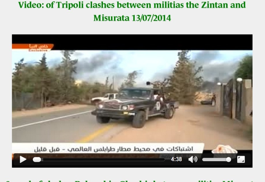 Zintan and Misurata 13 JULY 2014, video 1