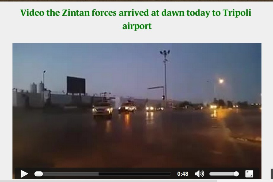 Zintani re-enforcements arrive at TRIPOLII AIPORT 13 July 2014