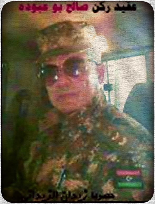 Commander of the military zone of Tobruk new, Osman Abdullah Saleh Boabboudh