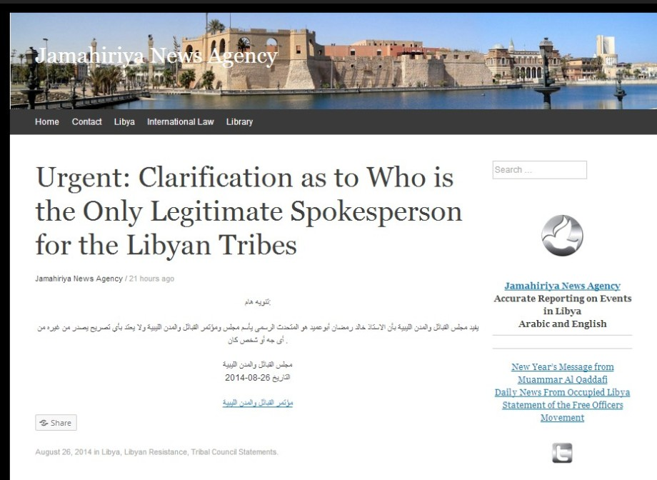 Council of Libyan Tribes and Cities