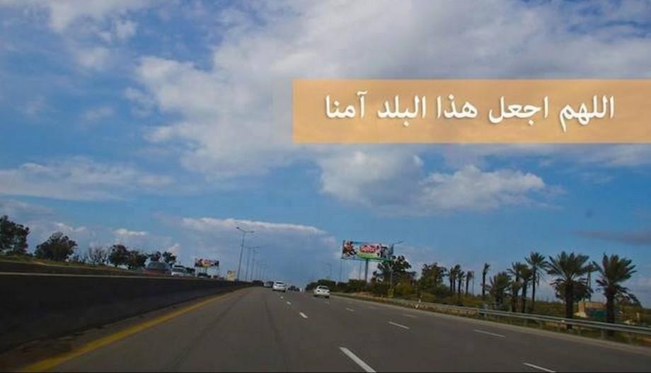 Is Libya Finally Free