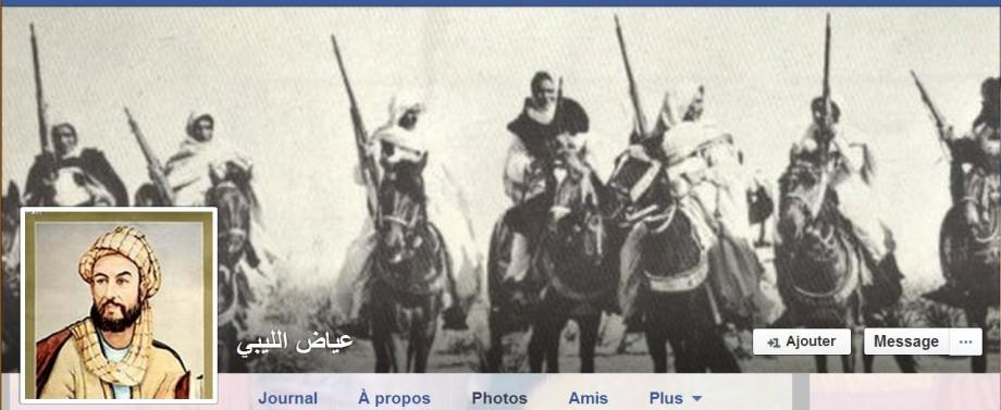 Libyan history