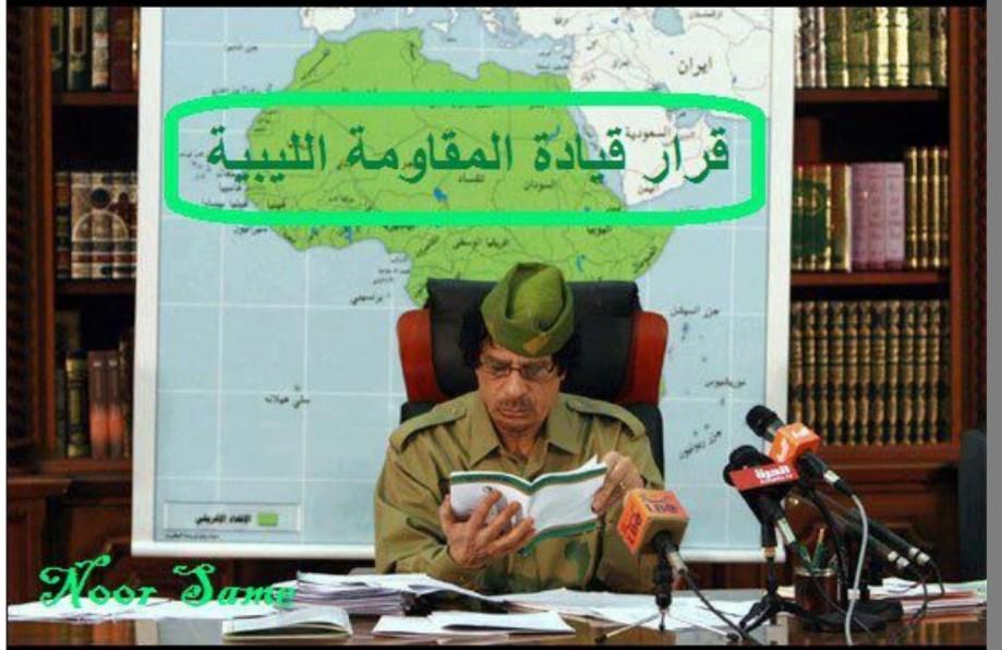 Mu 29 JULY 2012 Supreme Commander decision