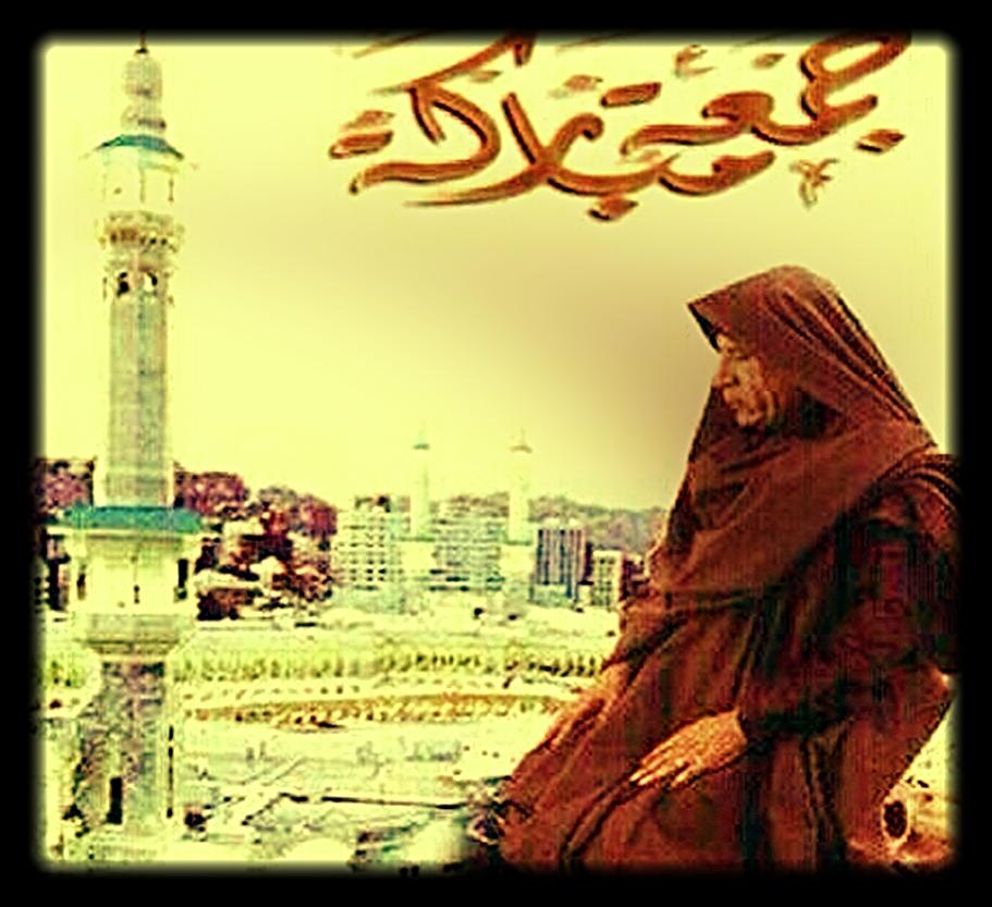 Mu at the Holy Hajj 3 enhanced