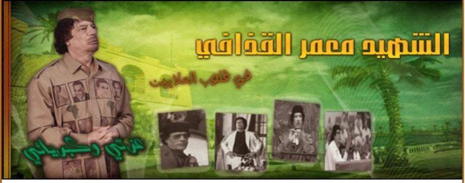 Mu mral-banner 5