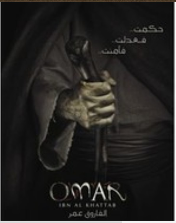 OMAR, MBC 36 episode TV series