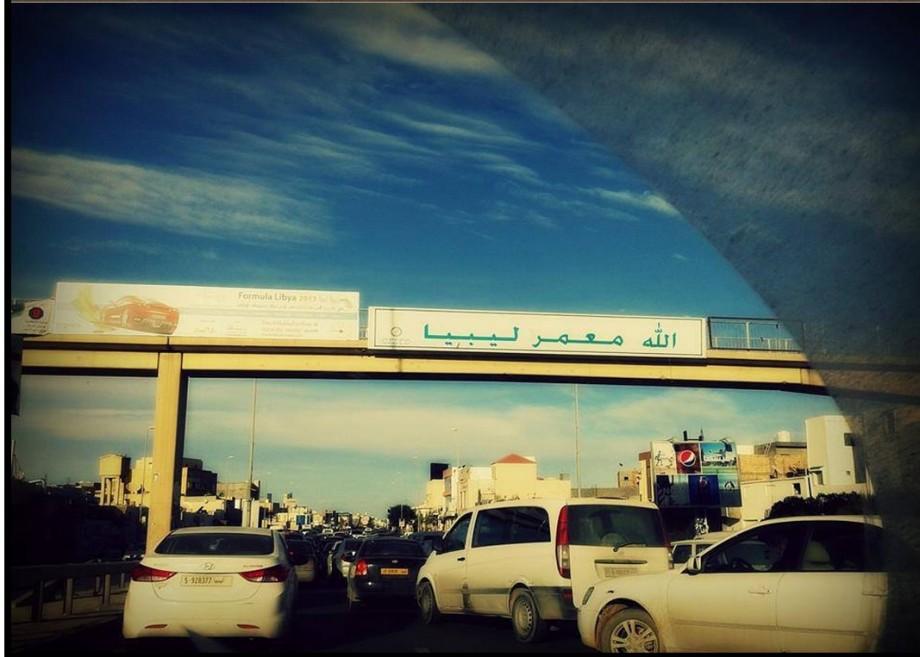 RAS IGDIR crossing into TUNISIA