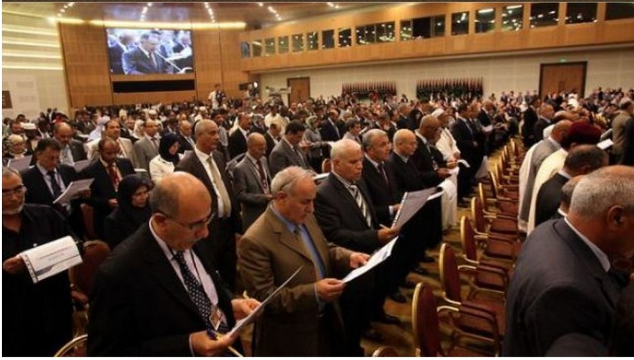 the 'new' LIBYAN PARLIAMENT