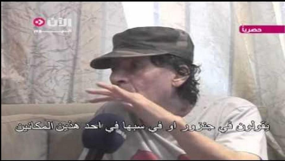 Ahmed Ramadan al-Asibei, 2