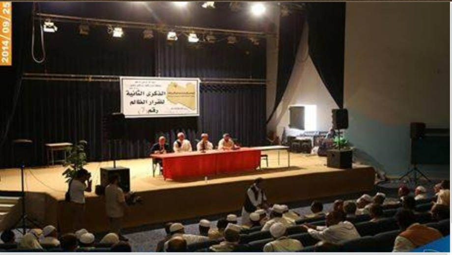 Council for Social tribes and Rafla, 25 SEPT. 2014