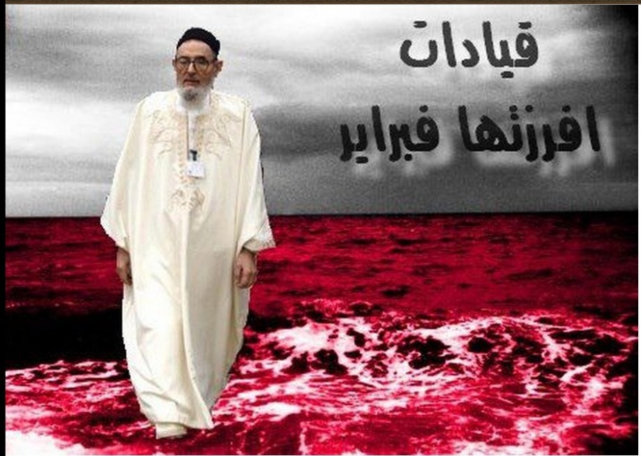 Gharyiani on a River of Blood