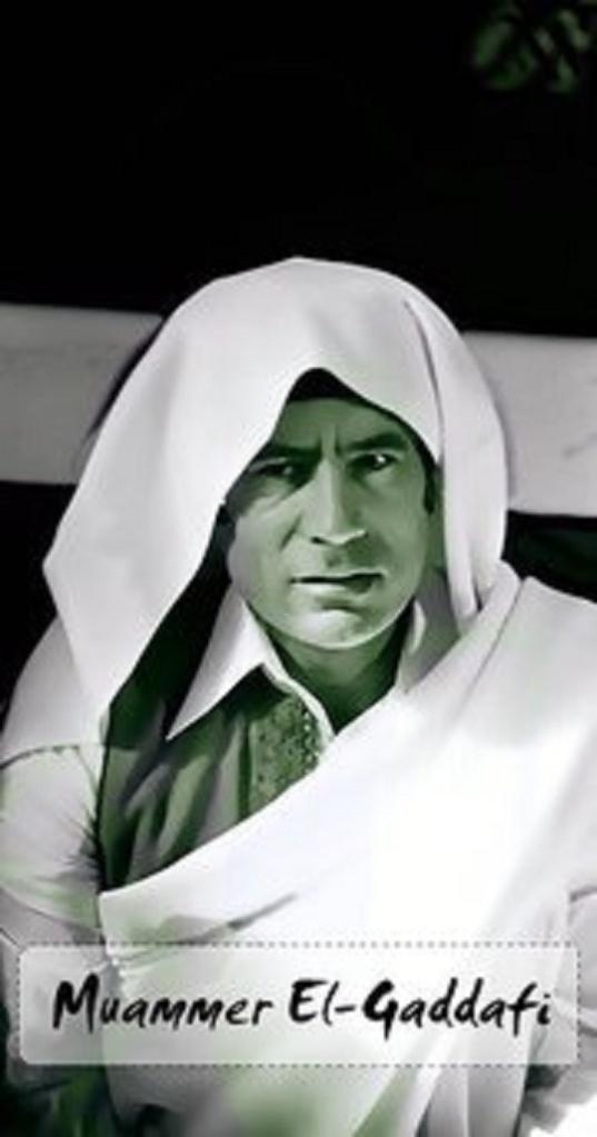 Muammer al-Qathafi