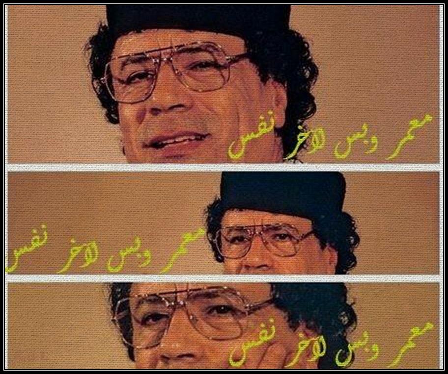 Regina della Libia's al-Fateh salute