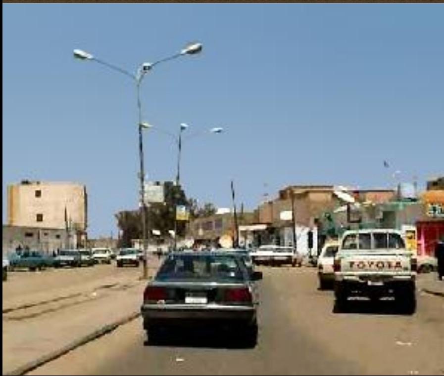 SABHA CITY street scene