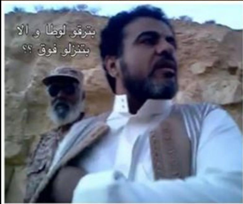 Belhadj kidnapped