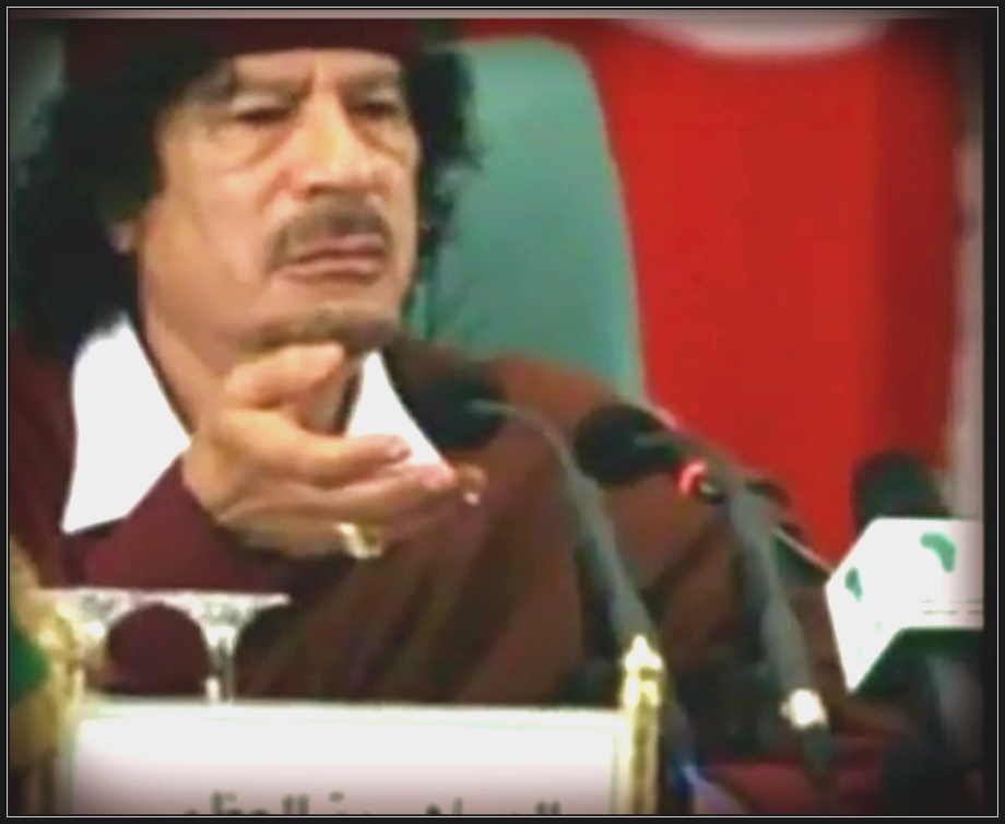 Gadhafi speaking at Committee meeting