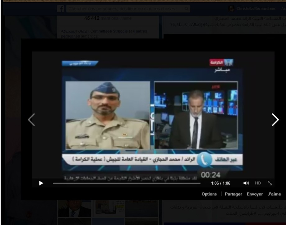 internet spyware disconnected in Benghazi from Ansar al-Sharia