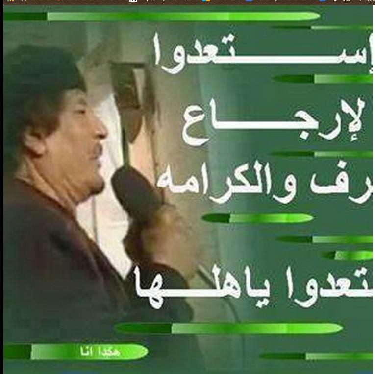 Mu speaking at Bab-Azizyah March 2011