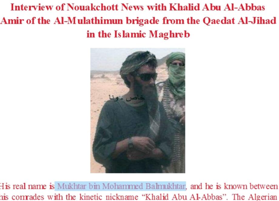 Mukhtar bin Mohammed B.al-Mukhtar