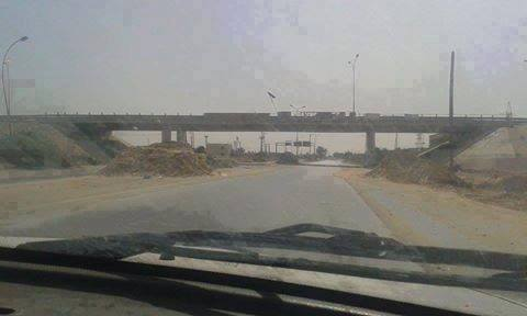 ZAHRA BRIDGE, 2