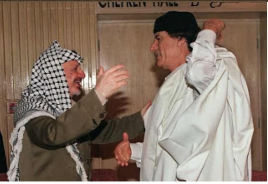 Arafat and Mu