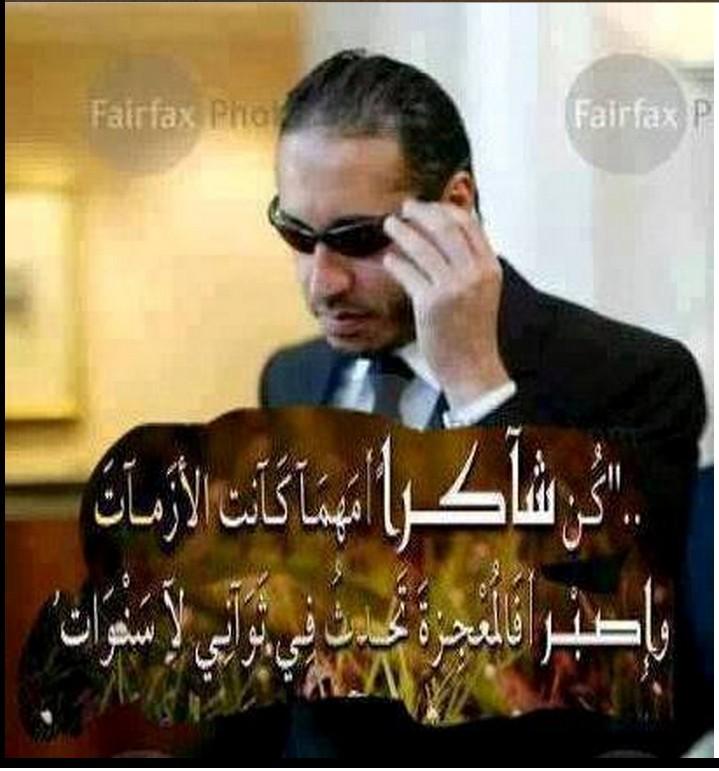 el-SAADI GADDAFI