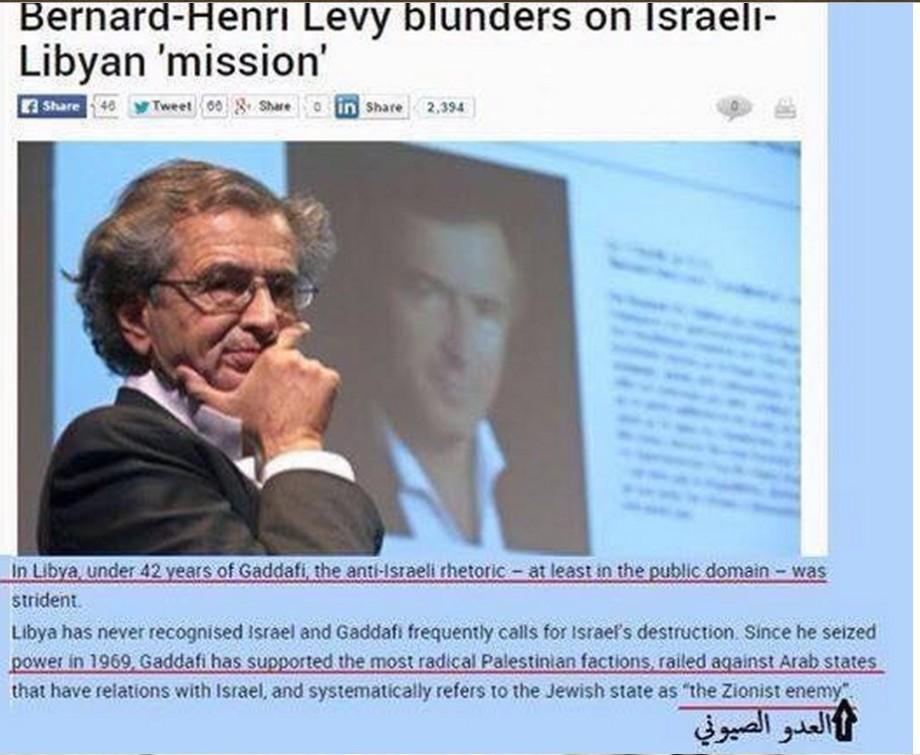 evil Levy stupidity