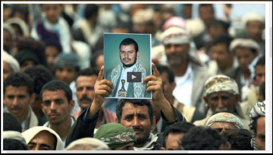 Houthis of Yemen united