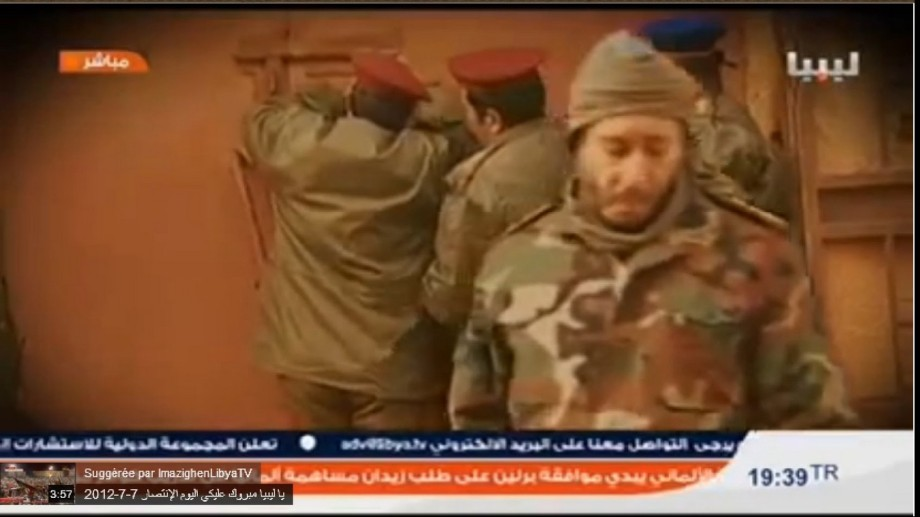 Major SAADI al-Qathafi