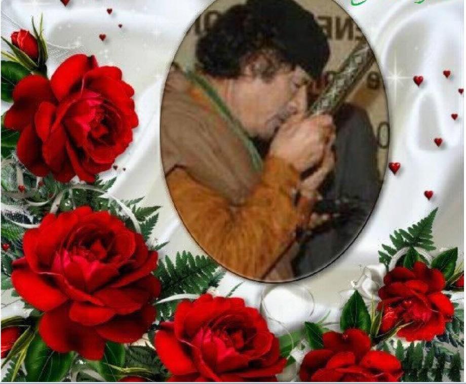 .سجل حضورك ... بصورة تعز عليك ... للبطل الشهيد القائد معمر القذافي - صفحة 42 Mu-kisses-the-holy-quran