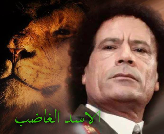 Supreme Commanding LION of LIBYA