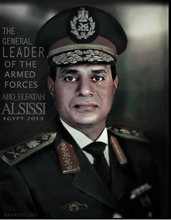 Abdullah el-Fateh al-Sisi-general-of-egypt